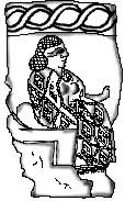 mesopotamia014